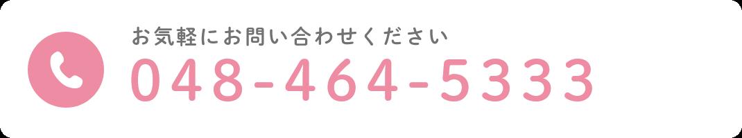 contact_tel_sp.png